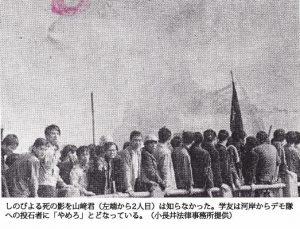 19671224小長井論文挿入newphoto0